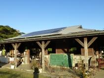 Farm Community Center